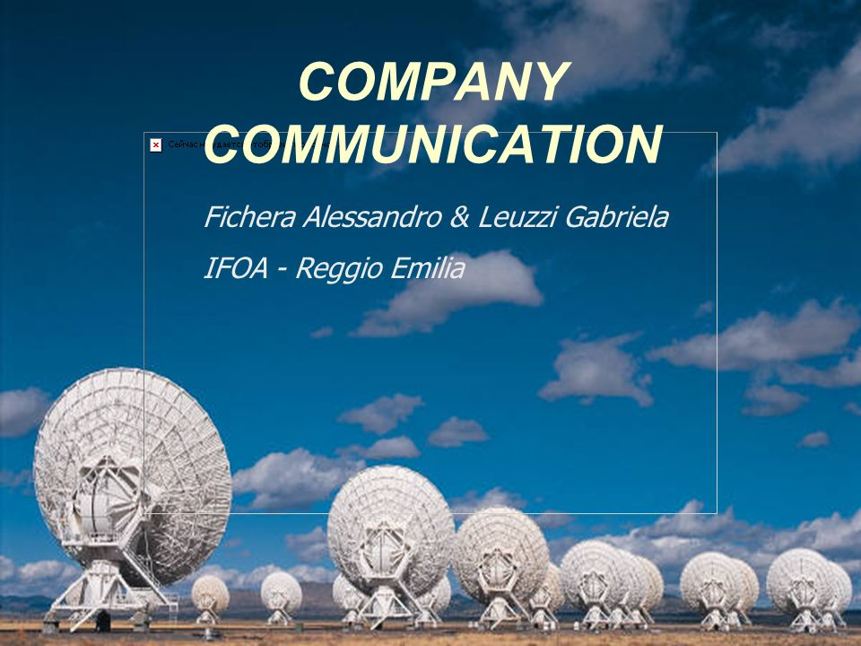 COMPANY COMMUNICATION