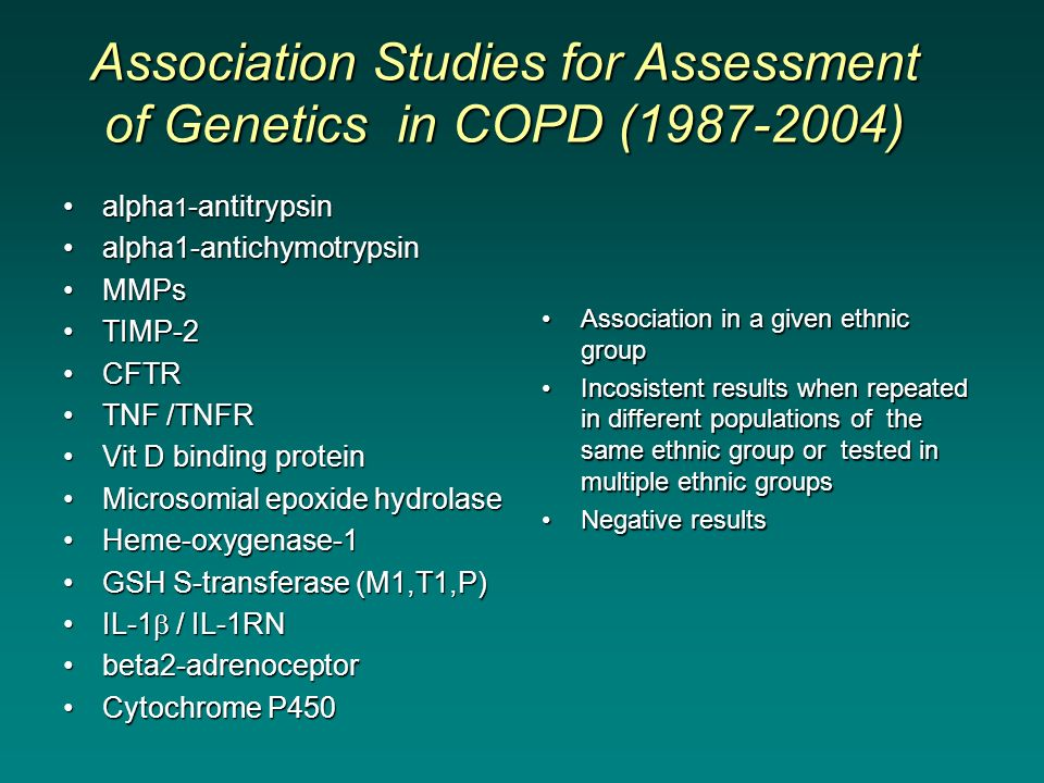 Association Studies for Assessment of Genetics in COPD (1987-2004)