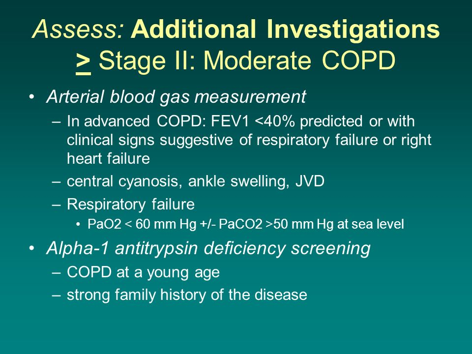 Assess: Additional Investigations > Stage II: Moderate COPD