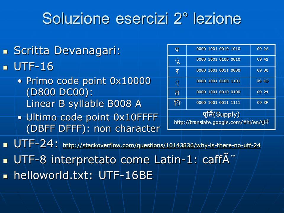 Soluzione esercizi 2° lezione