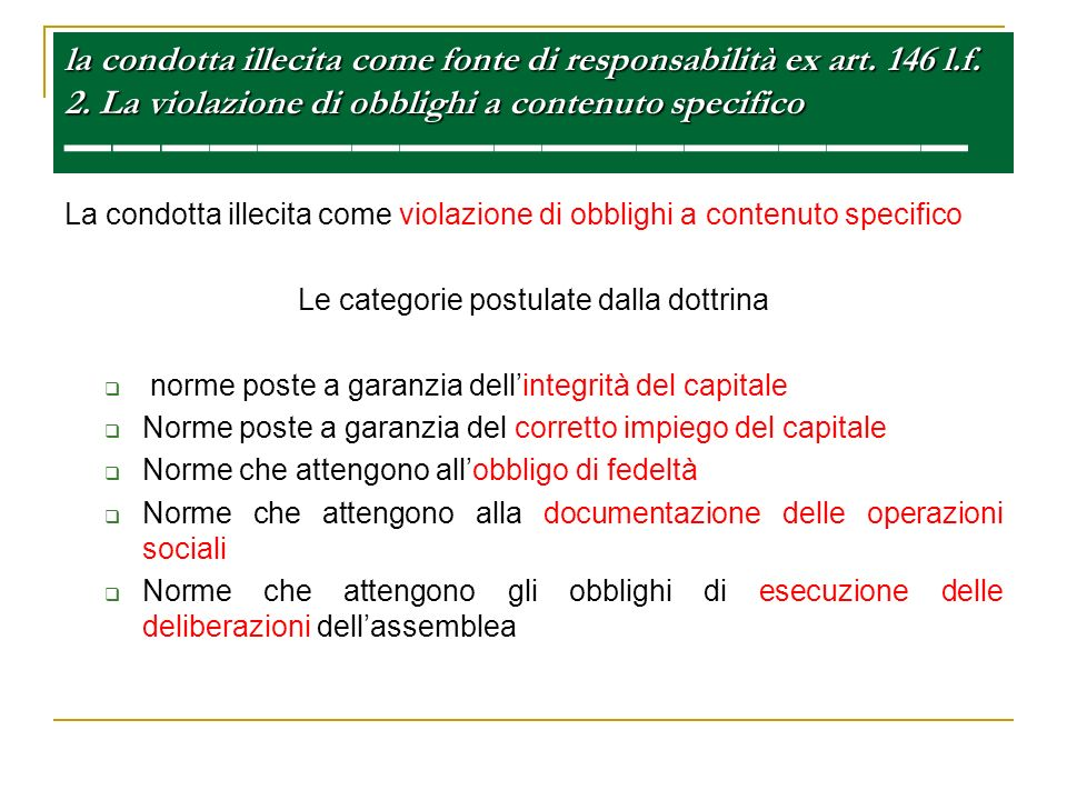 Le categorie postulate dalla dottrina