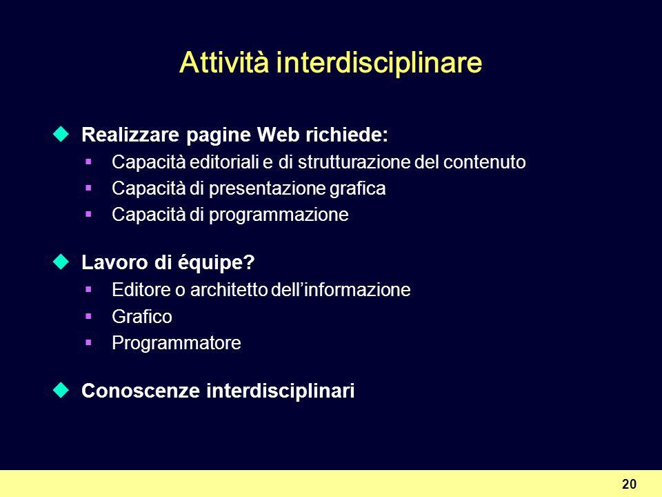 Attività interdisciplinare