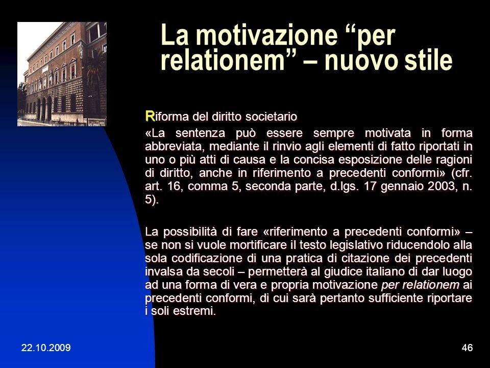 La motivazione per relationem – nuovo stile