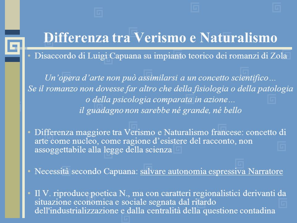 Differenza tra Verismo e Naturalismo