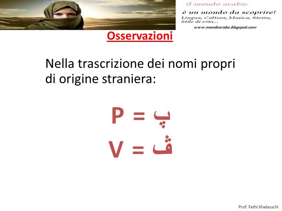Nella trascrizione dei nomi propri di origine straniera: P = پ V = ڤ