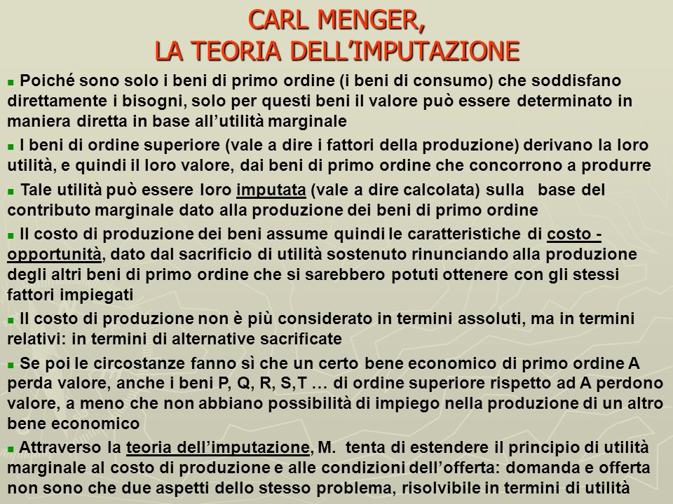 CARL MENGER, LA TEORIA DELL'IMPUTAZIONE