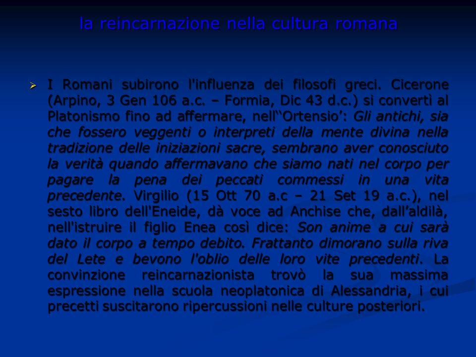 la reincarnazione nella cultura romana