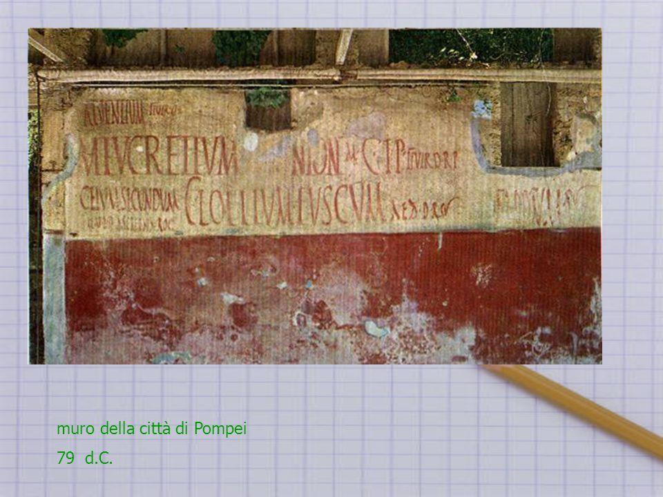 muro della città di Pompei