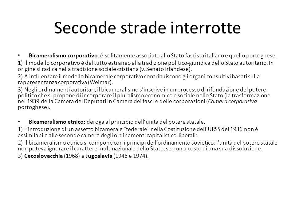 Seconde strade interrotte