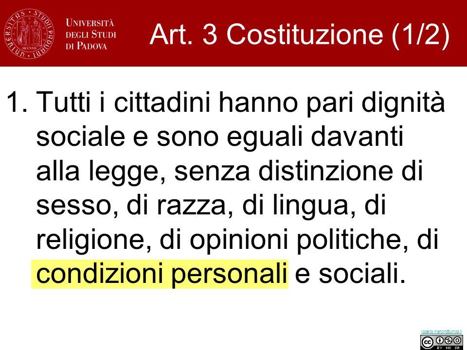 Art. 3 Costituzione (1/2)