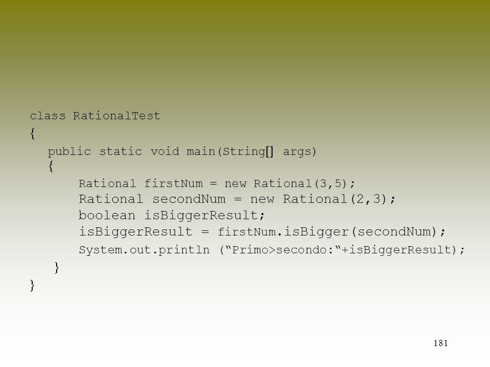 class RationalTest public static void main(String args) 