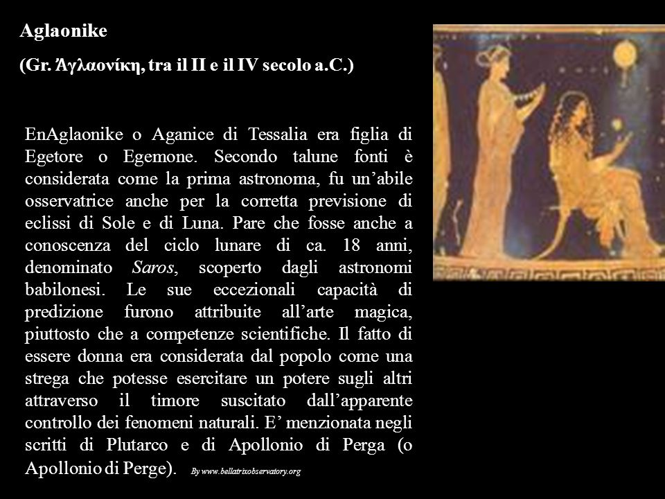 Aglaonike (Gr. Ἀγλαονίκη, tra il II e il IV secolo a.C.)