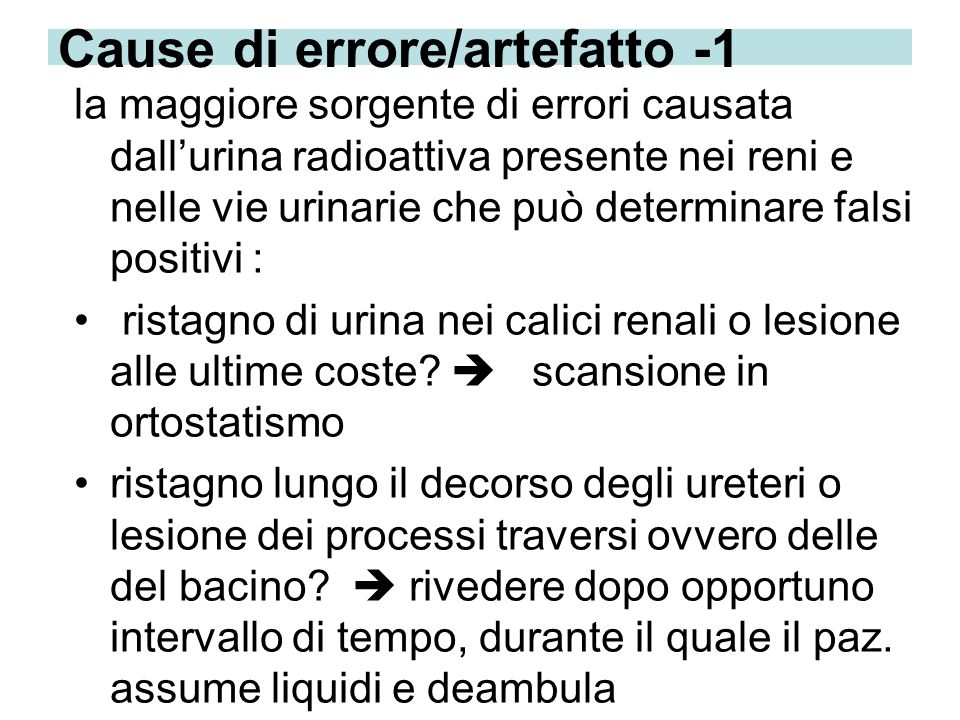 Cause di errore/artefatto -1