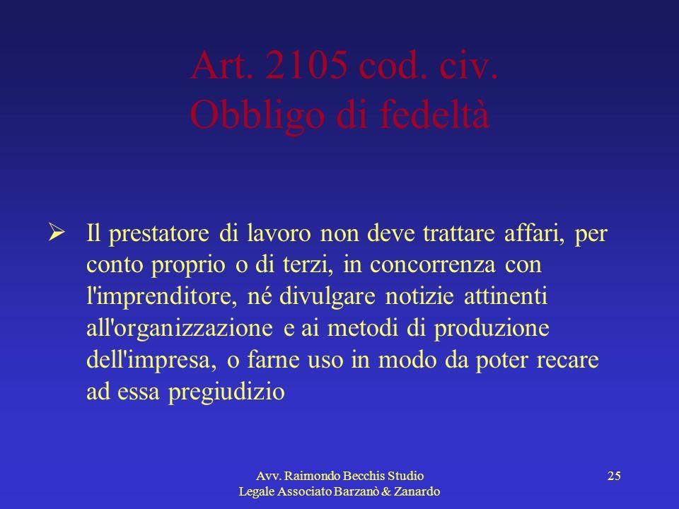 Art. 2105 cod. civ. Obbligo di fedeltà