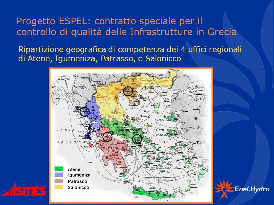 Ripartizione geografica di competenza dei 4 uffici regionali di Atene, Igumeniza, Patrasso, e Salonicco