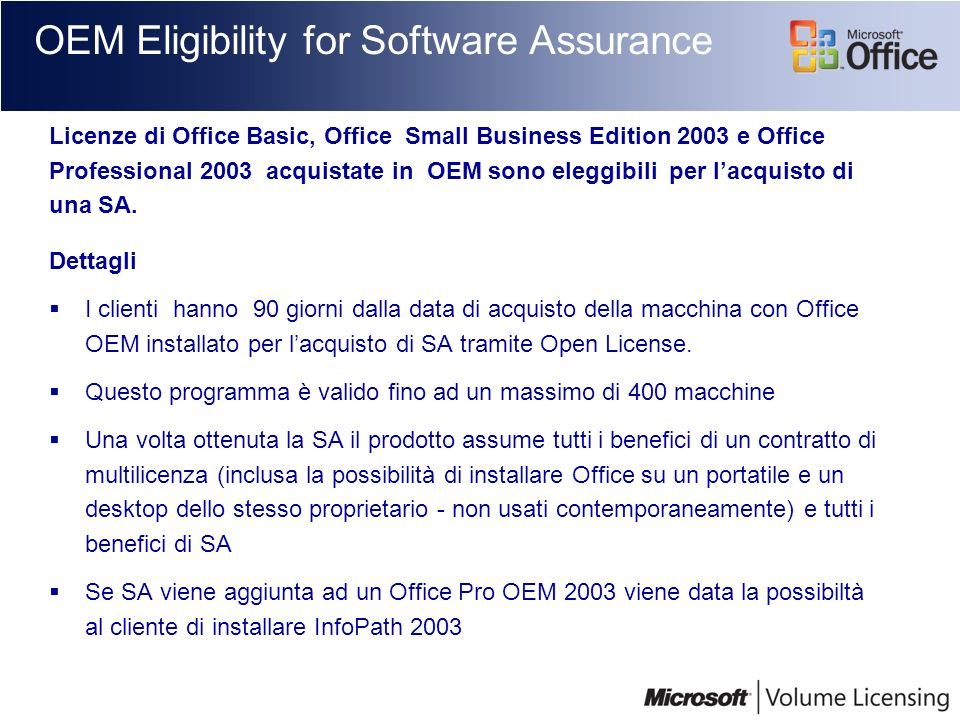 OEM Eligibility for Software Assurance