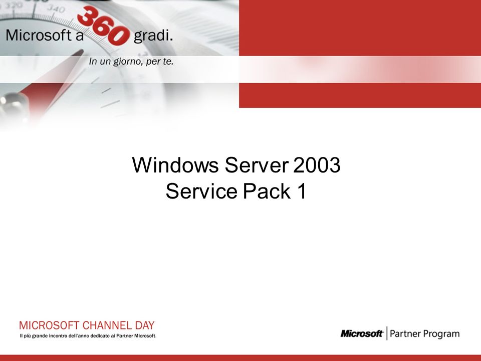Windows Server 2003 Service Pack 1