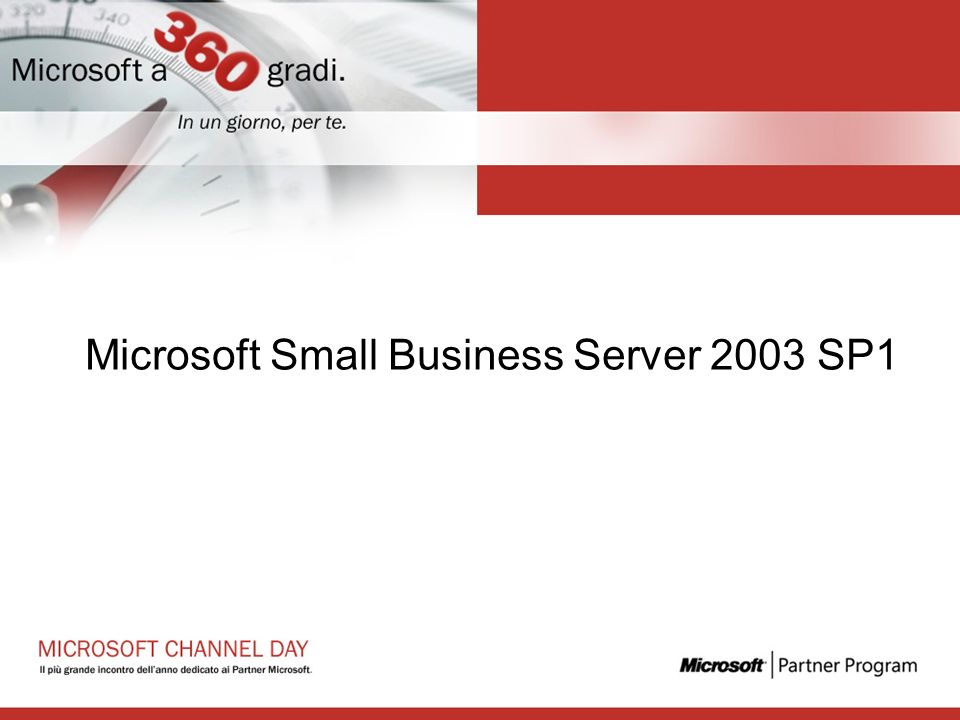 Microsoft Small Business Server 2003 SP1