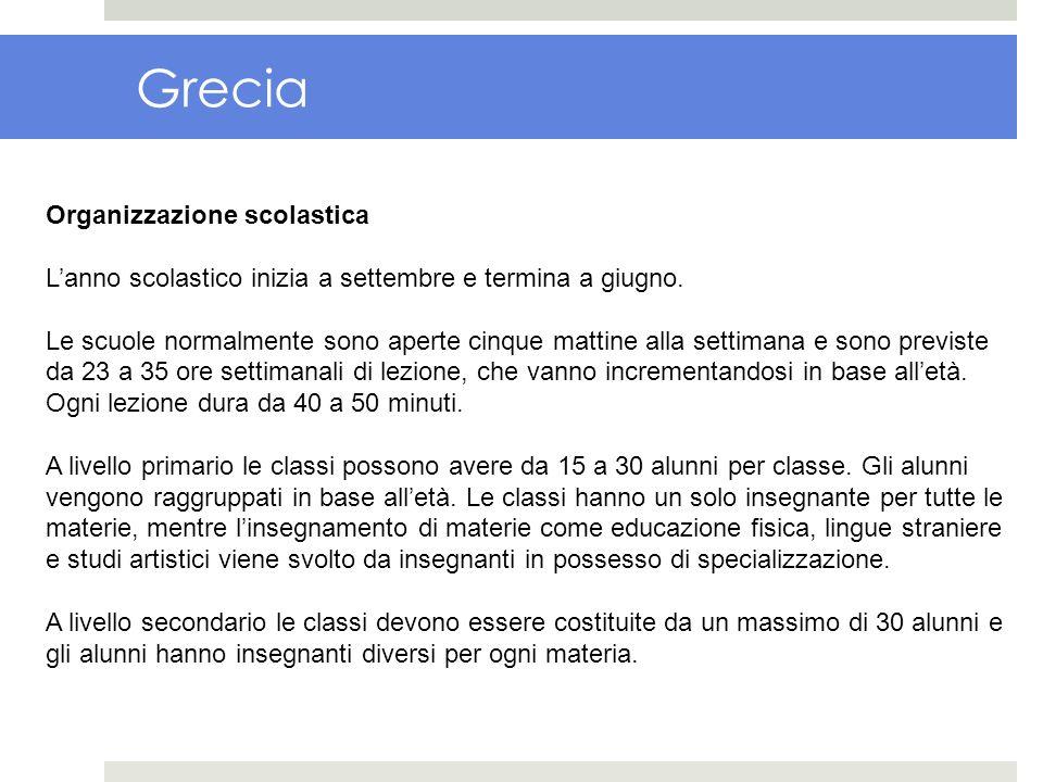 Grecia Organizzazione scolastica