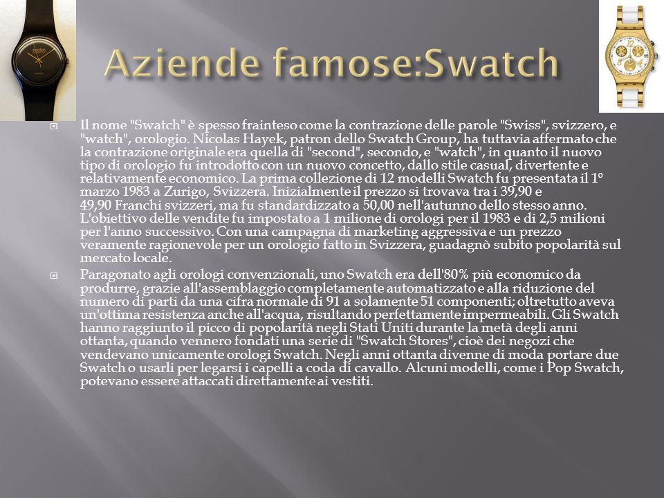Aziende famose:Swatch