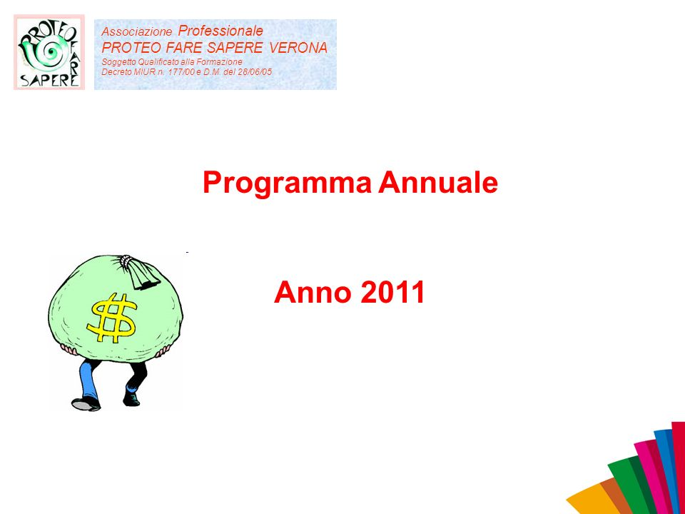Programma Annuale Anno 2011