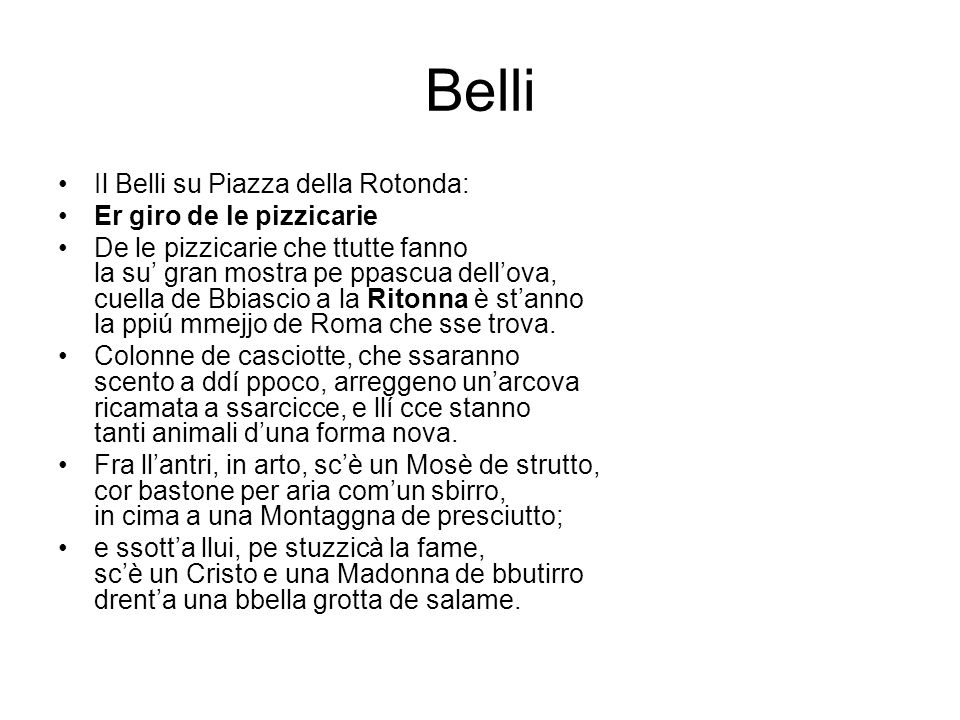 Belli Il Belli su Piazza della Rotonda: Er giro de le pizzicarie