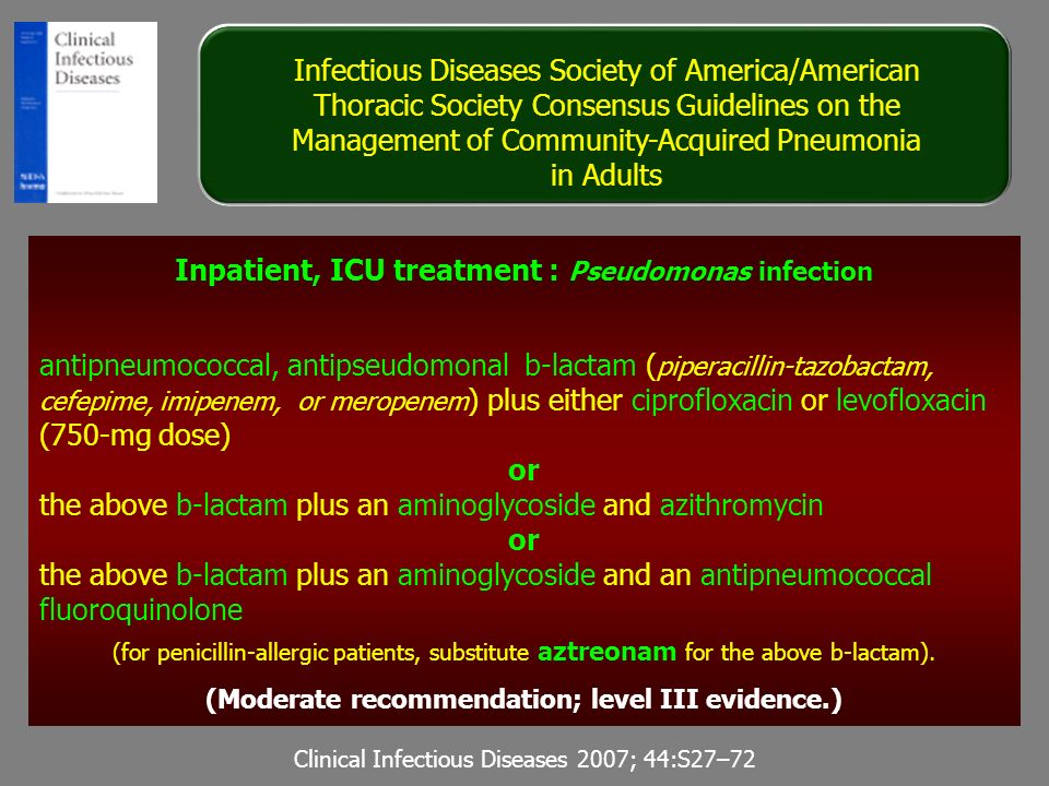 Inpatient, ICU treatment : Pseudomonas infection or