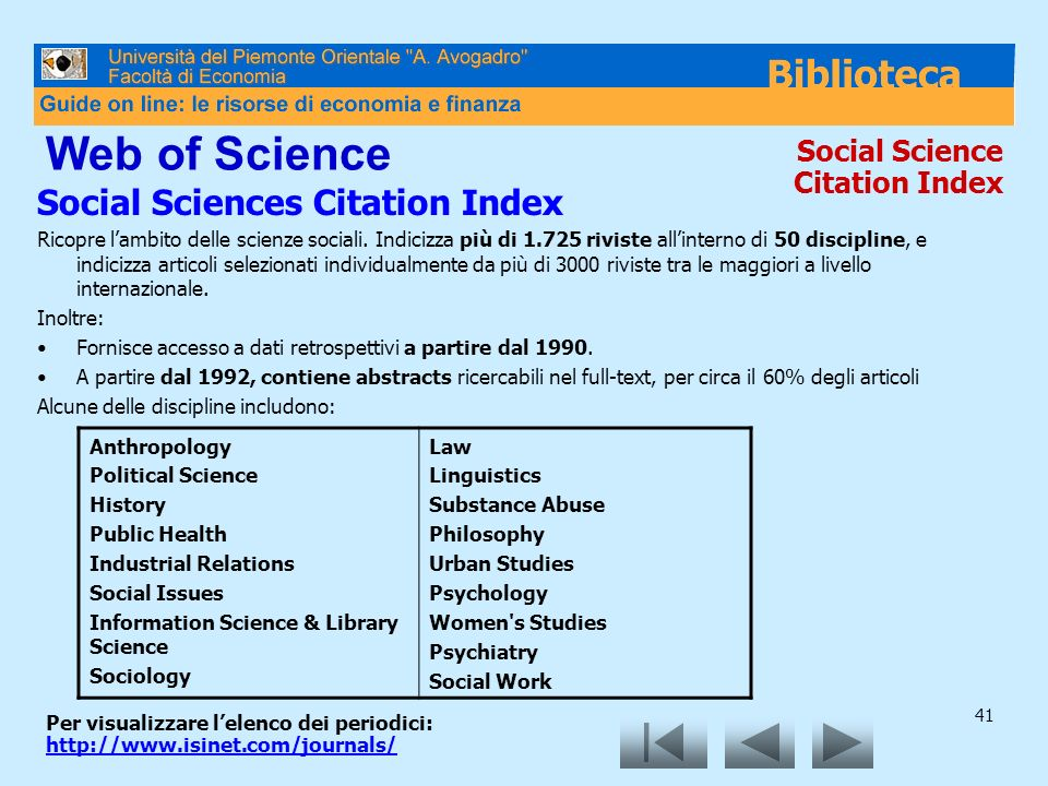 Web of Science Social Sciences Citation Index
