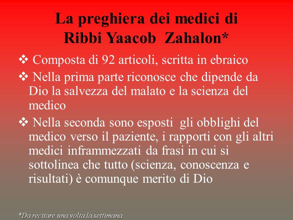 La preghiera dei medici di Ribbi Yaacob Zahalon*