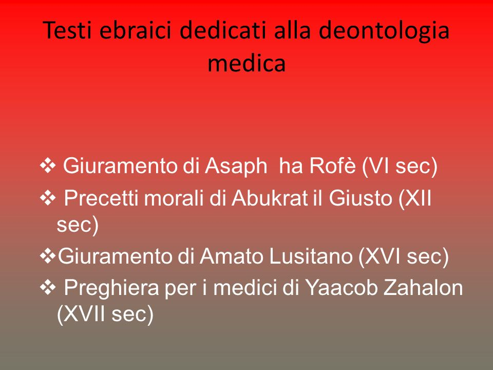 Testi ebraici dedicati alla deontologia medica