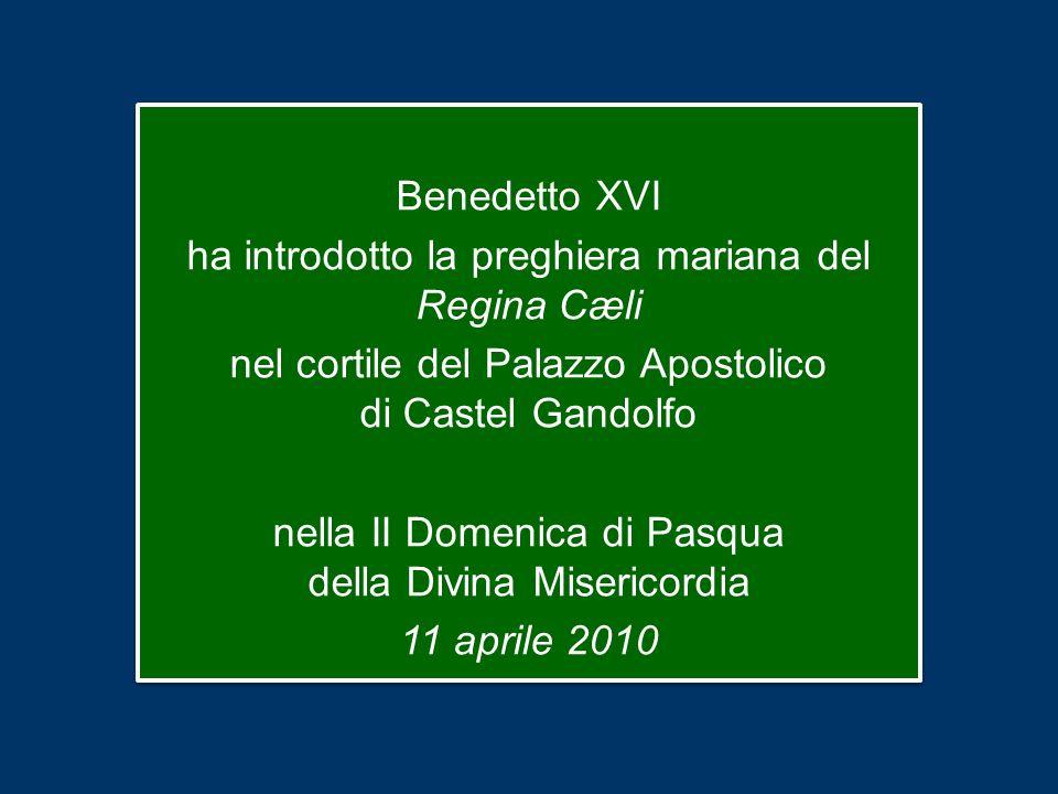 Benedetto XVI ha introdotto la preghiera mariana del Regina Cæli nel cortile del Palazzo Apostolico di Castel Gandolfo nella II Domenica di Pasqua della Divina Misericordia 11 aprile 2010