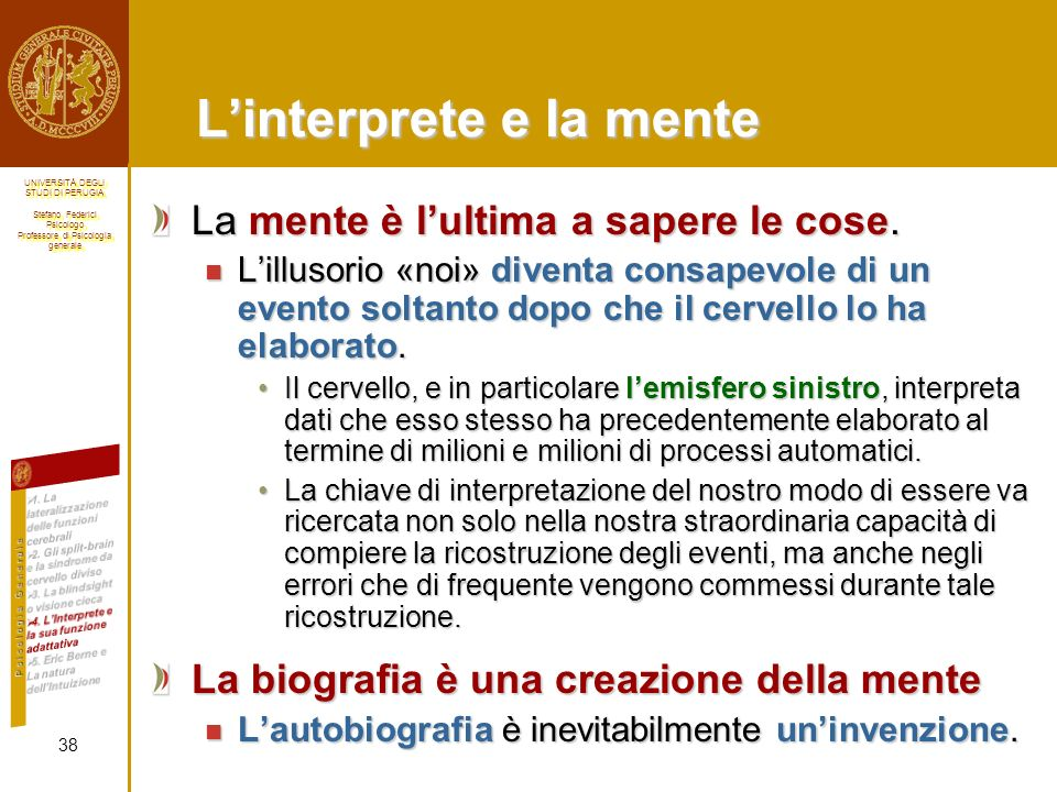 L'interprete e la mente