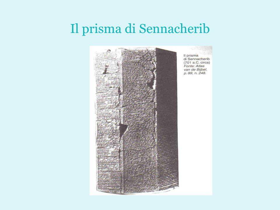Il prisma di Sennacherib