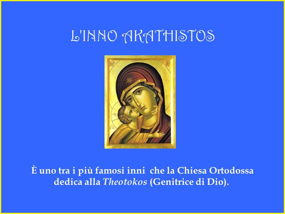 È uno tra i più famosi inni che la Chiesa Ortodossa