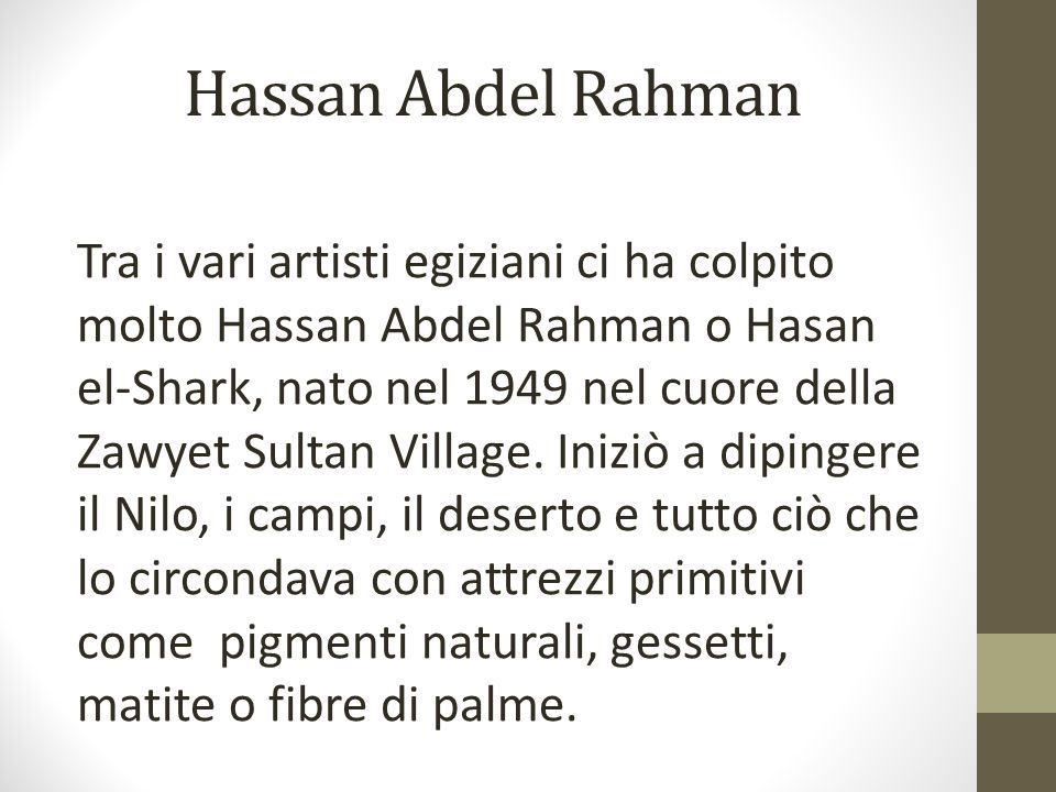 Hassan Abdel Rahman