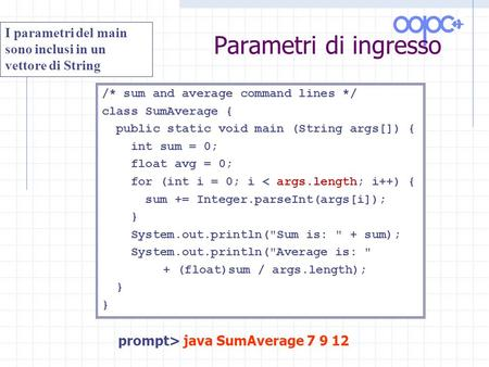prompt> java SumAverage