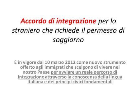 COME FA UN CITTADINO STRANIERO A ENTRARE IN ITALIA REGOLARMENTE ...
