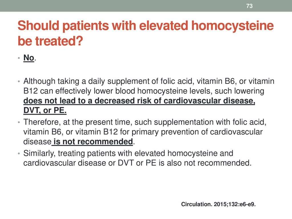 Should patients with elevated homocysteine be treated