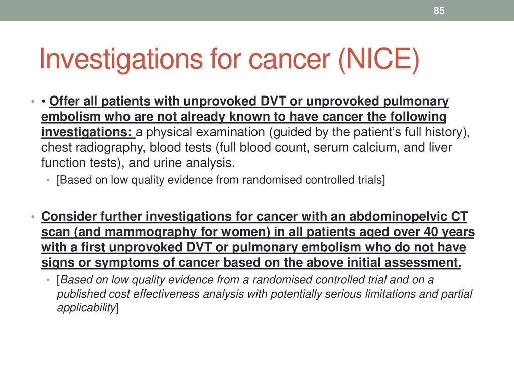 Investigations for cancer (NICE)