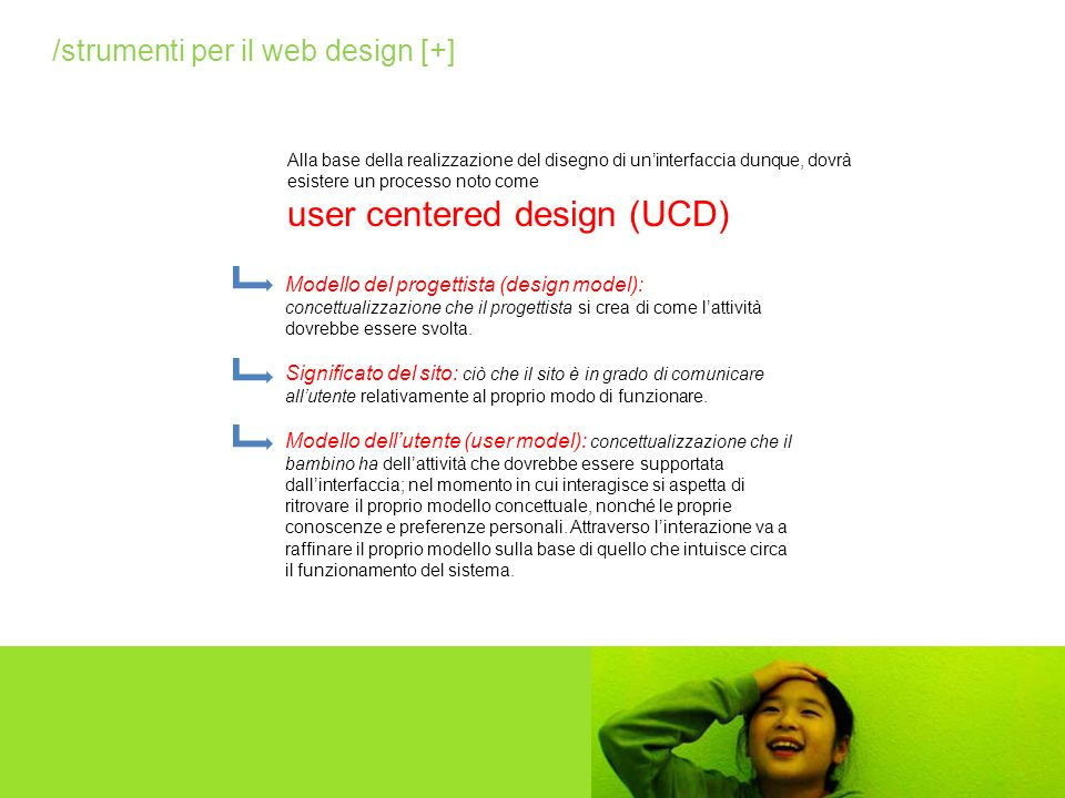 user centered design (UCD)