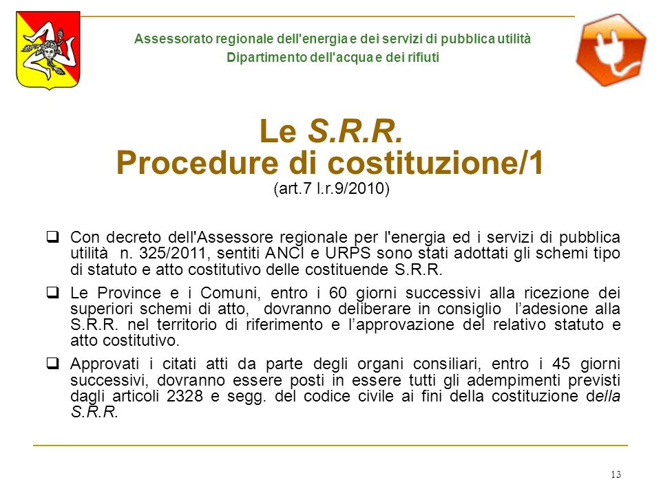 Le S.R.R. Procedure di costituzione/1 (art.7 l.r.9/2010)
