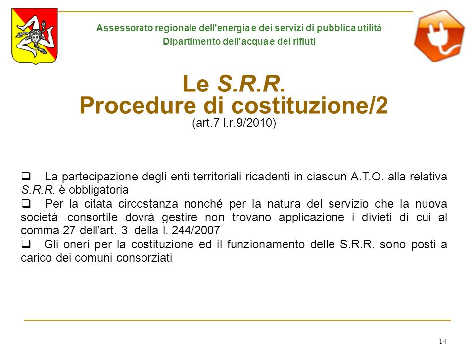 Le S.R.R. Procedure di costituzione/2 (art.7 l.r.9/2010)