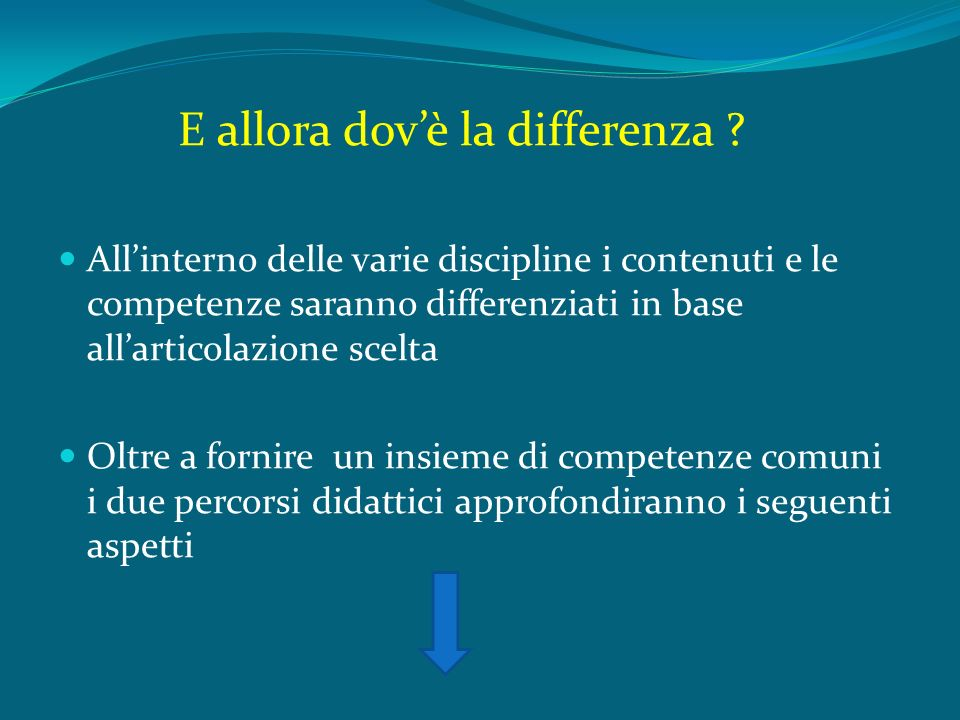 E allora dov'è la differenza