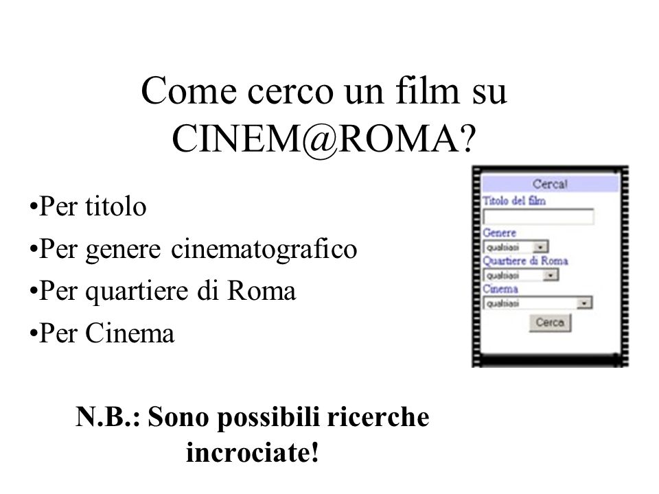 Come cerco un film su CINEM@ROMA