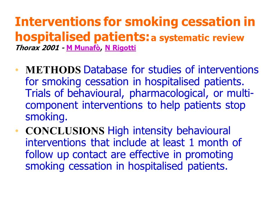 Interventions for smoking cessation in hospitalised patients: a systematic review