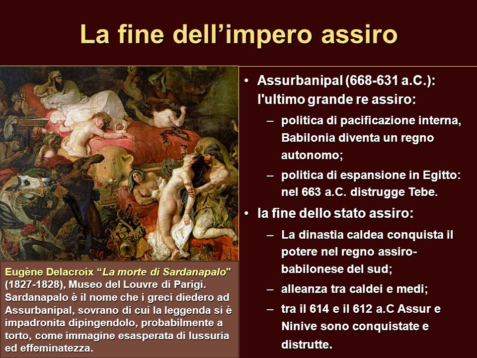 La fine dell'impero assiro