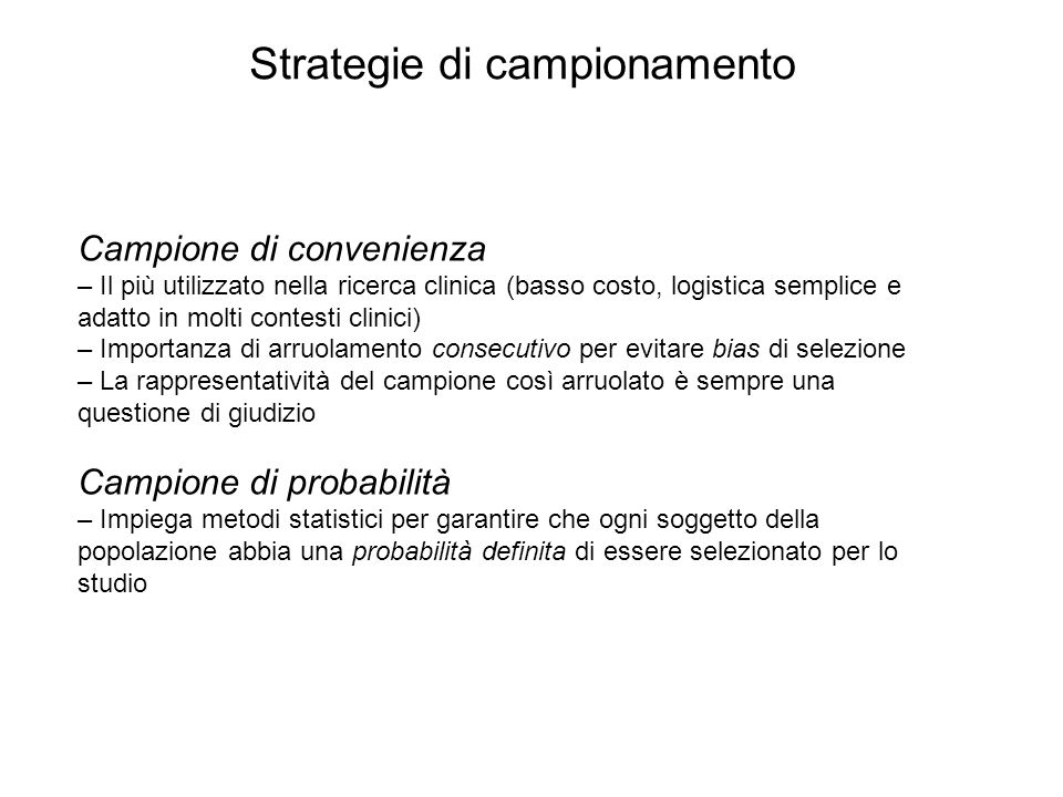 Strategie di campionamento