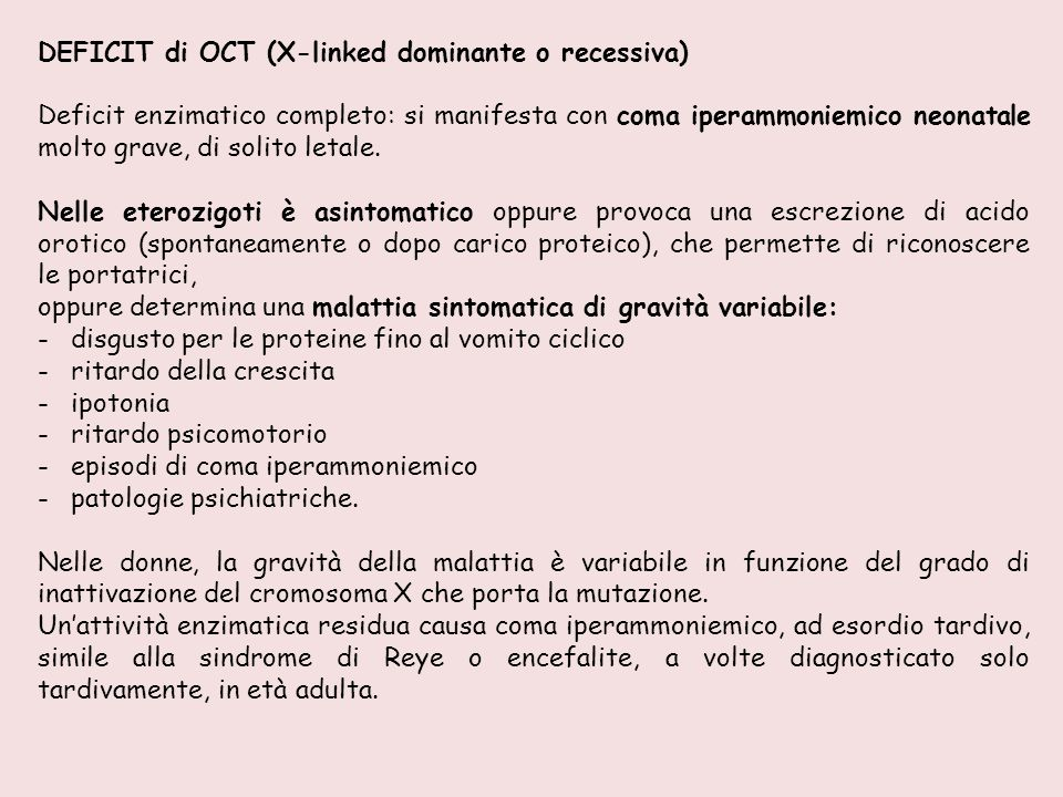 DEFICIT di OCT (X-linked dominante o recessiva)