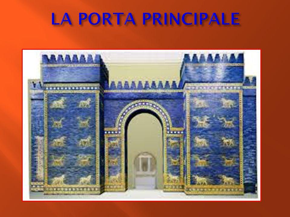 Porta Di Ishtar Scuola Primaria