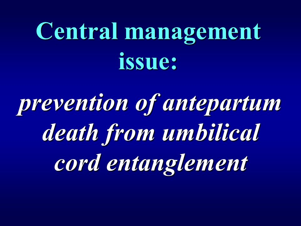 Central management issue: